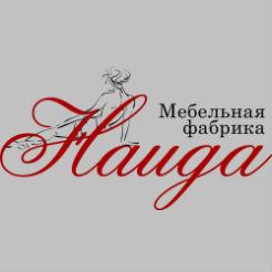 Логотип фабрики «Наида»
