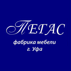Логотип фабрики «Пегас»
