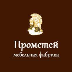 Логотип фабрики «Прометей»