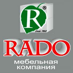 Логотип фабрики «RADO»