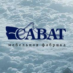 Логотип фабрики «Сават»