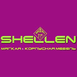 Логотип фабрики «Шеллен»