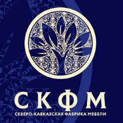 Логотип фабрики СКФМ