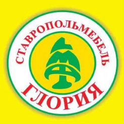Логотип АО «Ставропольмебель»