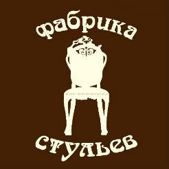 Логотип компании «Фабрика стульев»