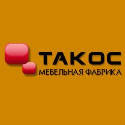 Логотип фабрики Такос