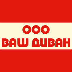 Логотип фабрики «Ваш диван»