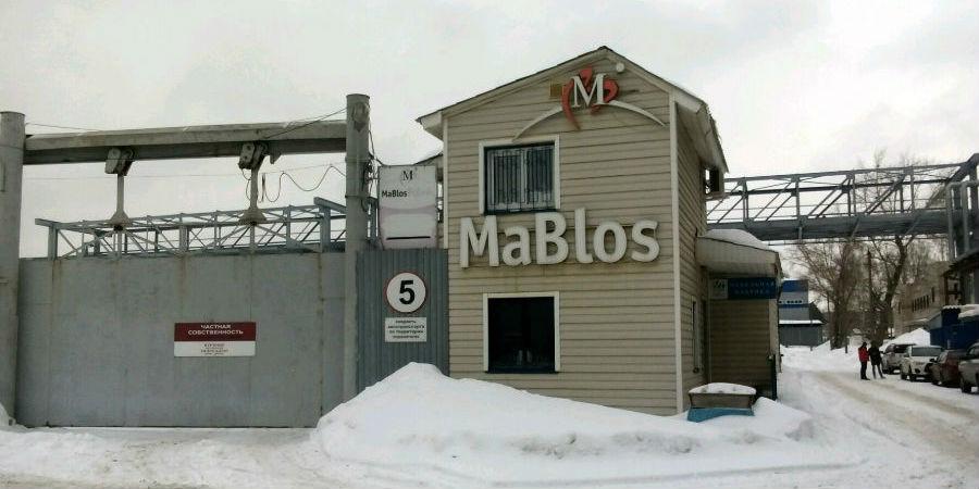 Фото фабрики Mablos
