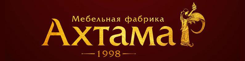 Баннер фабрики «Ахтамар»