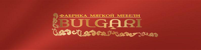 Мебельная фабрика Bulgari. Мягкая мебель Bulgari