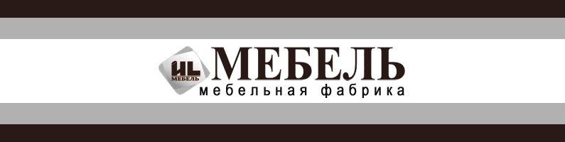 Мебельная фабрика Ил Мебель