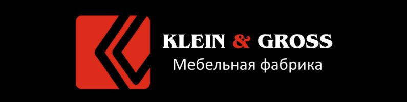 Мебельная фабрика Klein & Gross