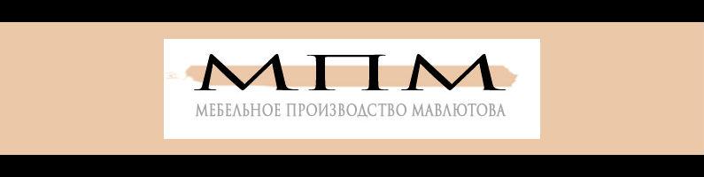 Мебельная фабрика МПМ. Мягкая мебель МПМ