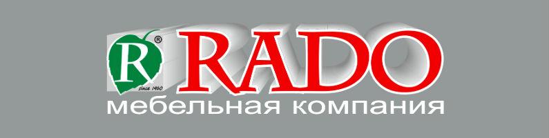 Мебельная фабрика Радо. Корпусная мебель Радо