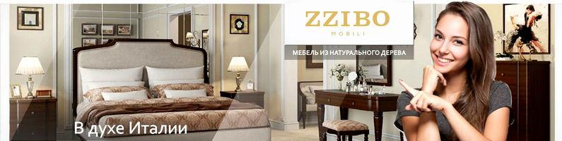 Мебельная фабрика Zzibo mobili
