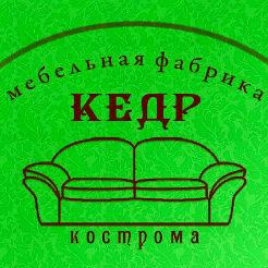 Логотип фабрики «КЕДР-КОСТРОМА»