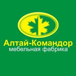Логотип фабрики «Алтай-Командор»
