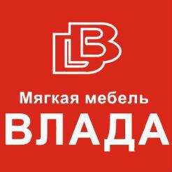 Логотип фабрики Влада