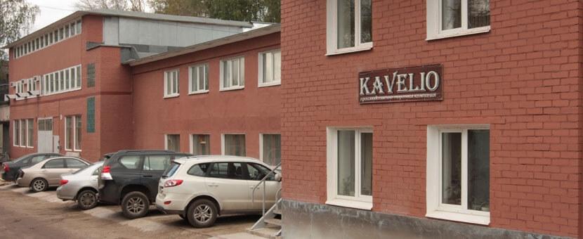 Фото фабрики «Kavelio»