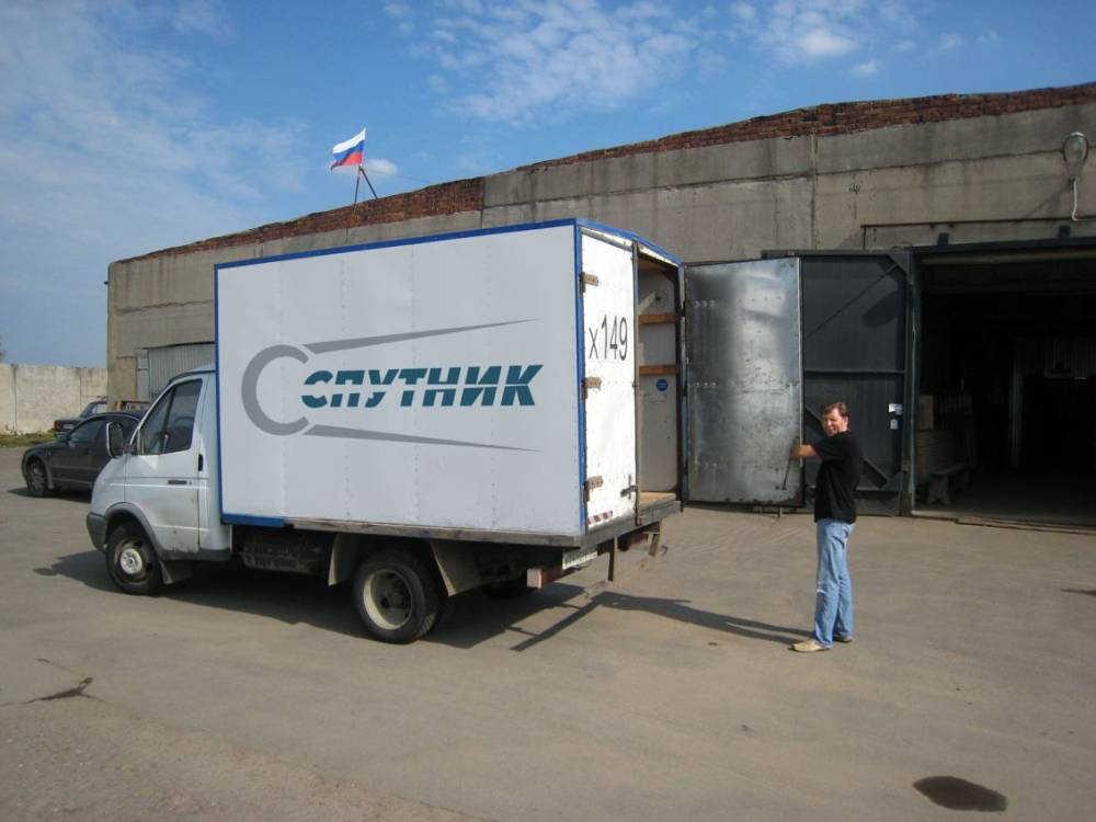 Фото фабрики «Спутник»