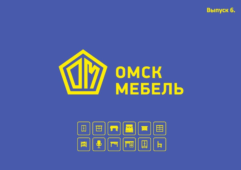 Каталог фабрики «Омскмебель»