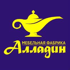 Логотип фабрики Алладин