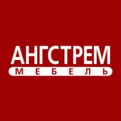 Логотип фабрики Ангстрем