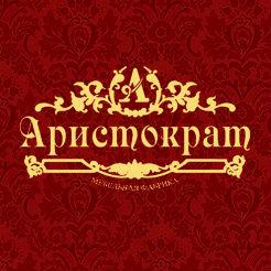 Логотип фабрики «Аристократ»