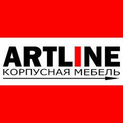 Логотип компании «ArtLine»