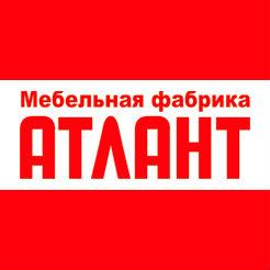 Логотип фабрики «Атлант»