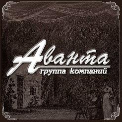 Логотип фабрики «Аванта»