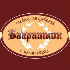 Логотип фабрики «Багратион»