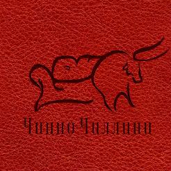 Логотип фабрики «Чинно Чиллини»