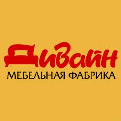 Логотип фабрики «Дивайн»