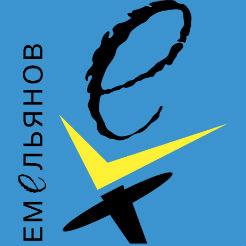 Логотип мануфактуры «Емельянов и сыновья»