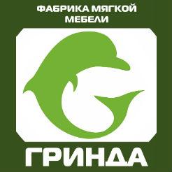 Логотип фабрики «Гринда»