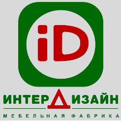 Логотип фабрики «Интердизайн»