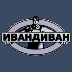 Логотип фабрики «Иван Диван»