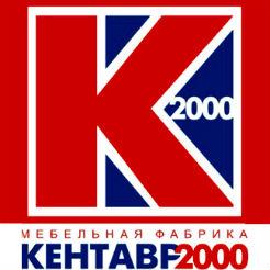 Логотип фабрики «Кентавр 2000»