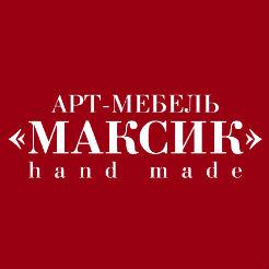 Логотип фабрики «Максик»