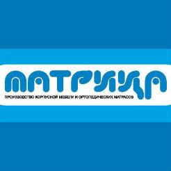 Логотип фабрики Матрица