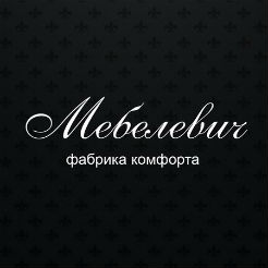 Логотип фабрики «Мебелевич»