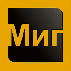 Логотип фабрики «Миг»