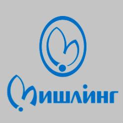 Логотип фабрики «Мишлинг»