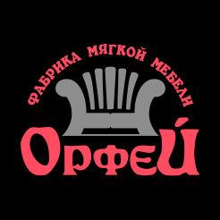 Логотип фабрики «Орфей»