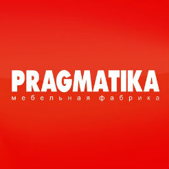 Логотип фабрики «Прагматика»