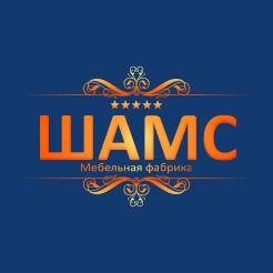 Логотип фабрики Шамс