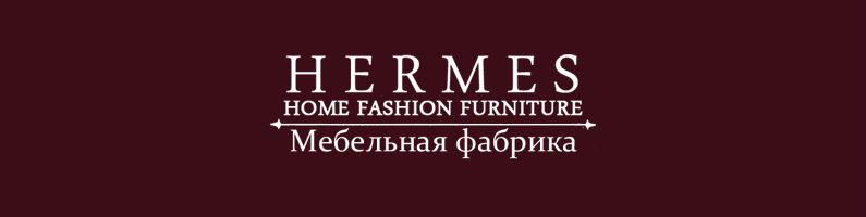 Баннер фабрики Гермес