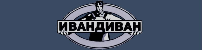 Баннер фабрики «Иван Диван»
