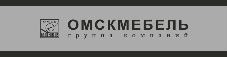 Баннер фабрики Омскмебель